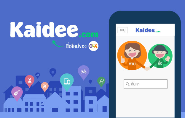 kaidee.com good